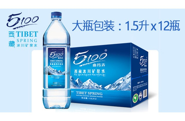 [原箱] 5100西藏冰川矿泉水1500ml x 12瓶