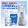 15桶 x 12L 5100家庭装软包桶装水 + Q5 5100专用台式室温饮水机