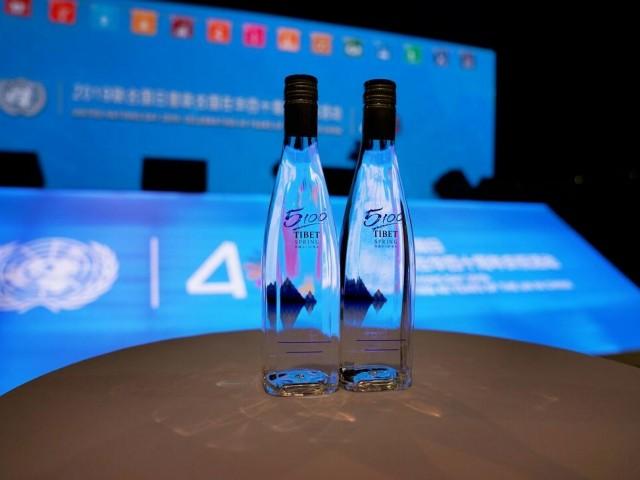5100西藏冰川矿泉水亮相联合国在华40周年庆典