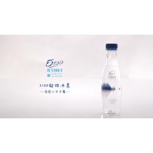 5100带给您健康优质好水